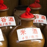 Traditional chinese wine bottles