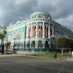 dom-sevastyanova-v-ekaterinburge