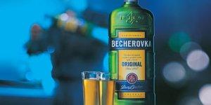 Бехеровка - это не самый популярный чешский ликёр!