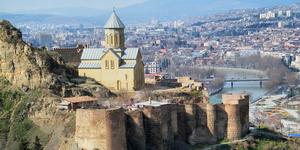 Книжное путешествие в Грузию