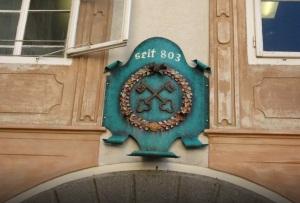 Ресторан Штифтскеллер Санкт-Петер