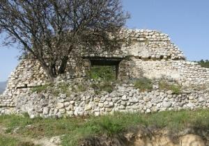 Славова крепость