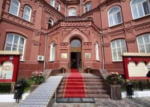 Астраханский краеведческий музей