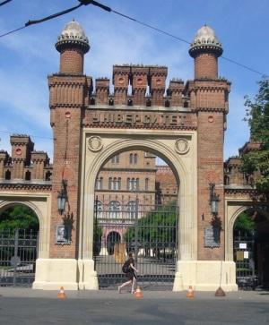Ворота Черновицкого национального университета