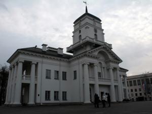 Ратуша в Минске