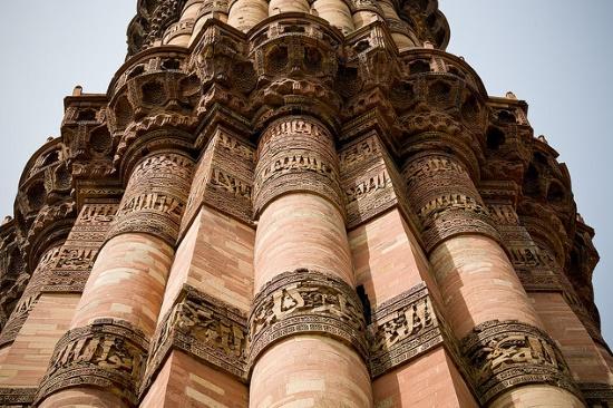 Башня Кутб Минар